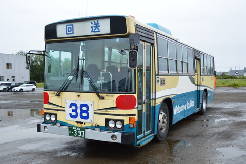 SSC_0041