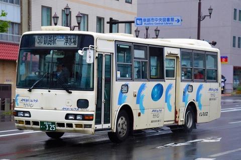 SSC_0030 (2)