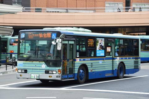 SSC_0669