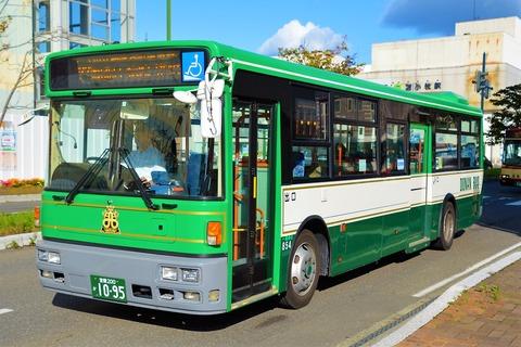 SSC_0557 (2)