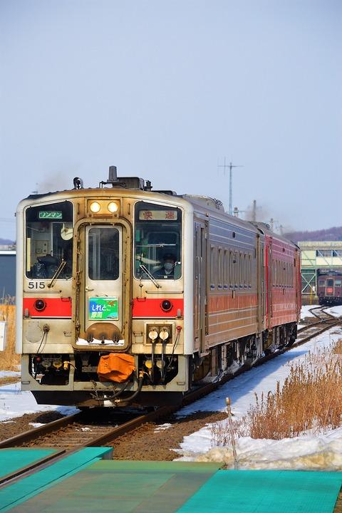 SSC_0731 (2)