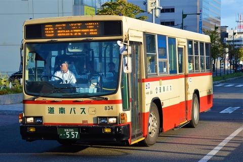 SSC_0610 (2)