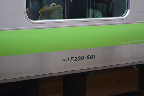 SSC_0399