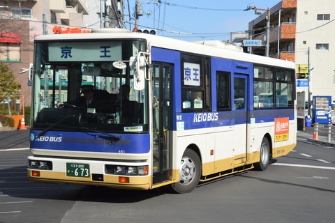 SSC_0482 (2)