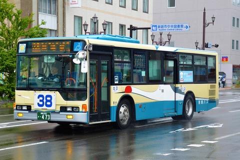 SSC_0029 (2)