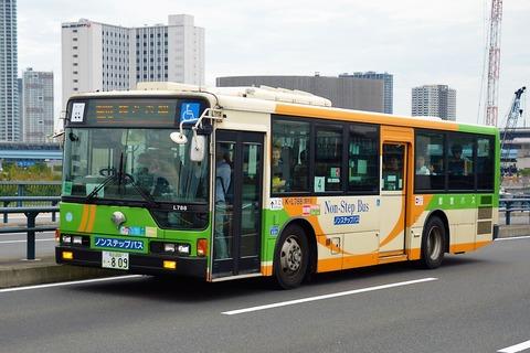 SSC_1248 (2)