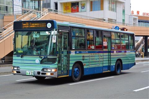 SSC_0650 (2)