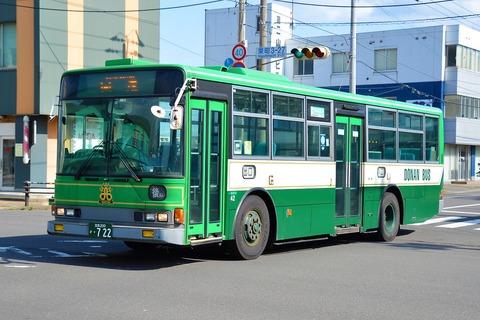SSC_0584 (2)