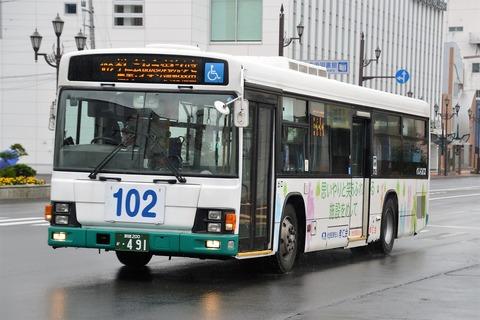 SSC_1236 (2)