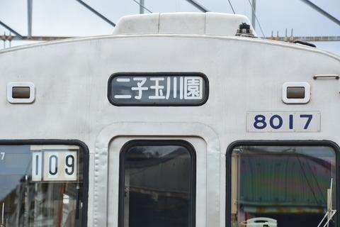 SSC_0900