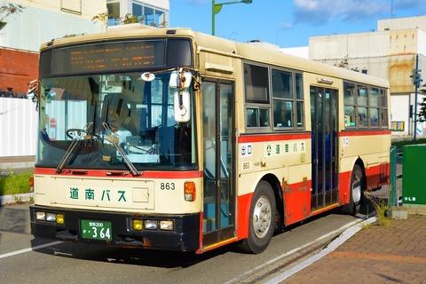 SSC_0549 (2)