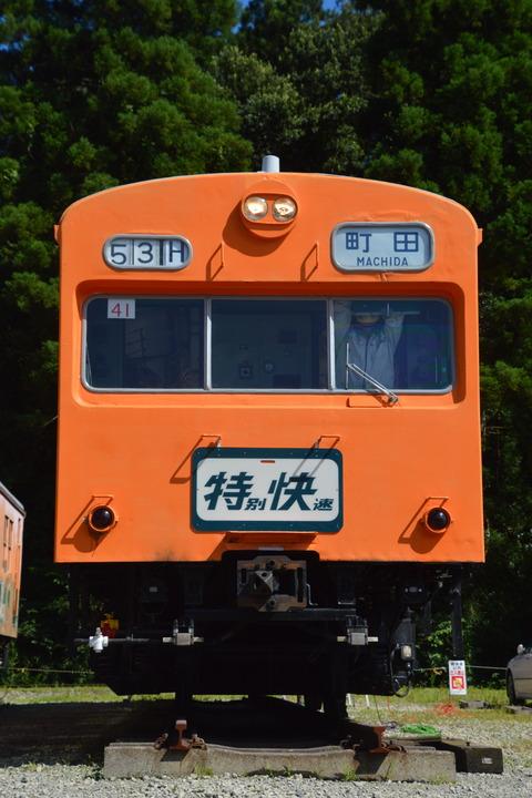 SSC_0014