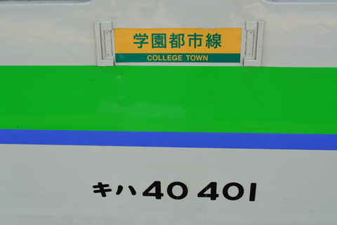 SSC_0011