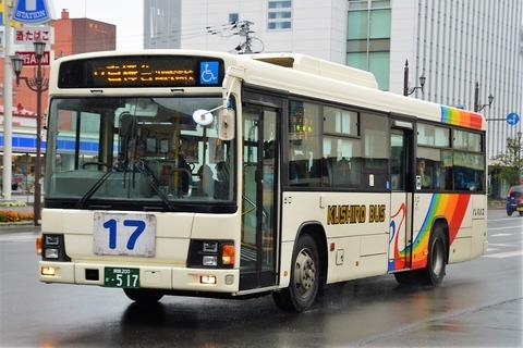SSC_1239 (2)