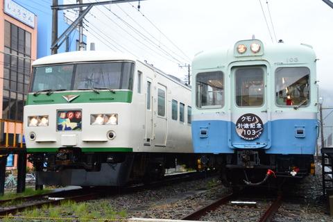 SSC_0387