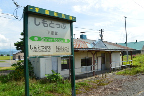 SSC_0037