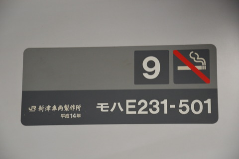 SSC_1368