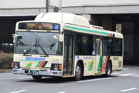 SSC_1356 (1)