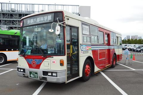 SSC_0038