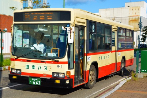 SSC_0556 (2)