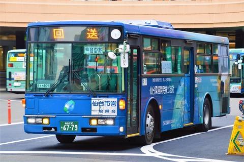 SSC_0686 (2)
