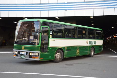SSC_0649