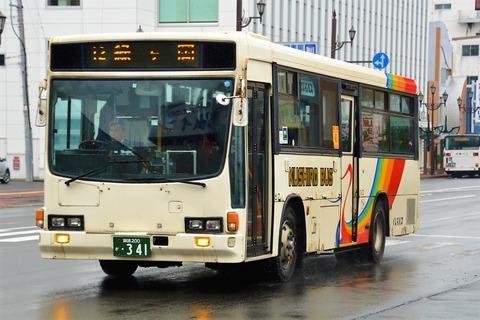 SSC_0010 (2)