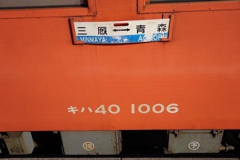 DSC06872