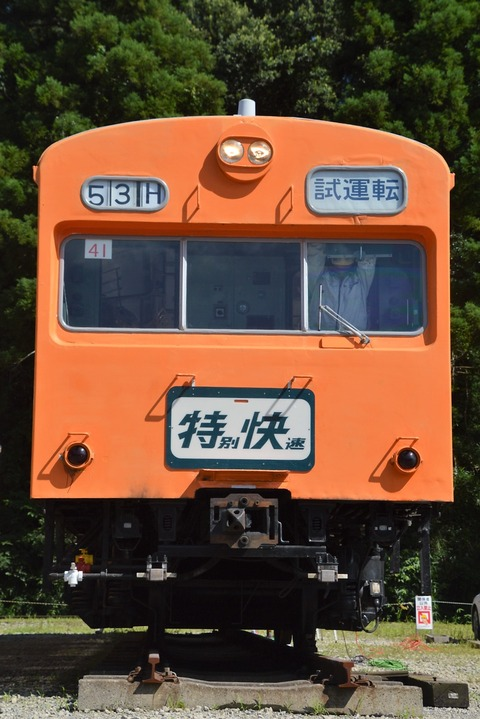 SSC_0031 (2)