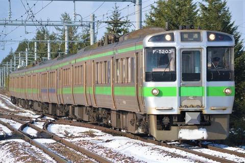 SSC_1190 (2)