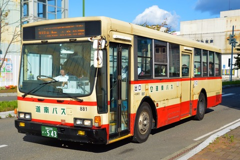 SSC_0559 (2)