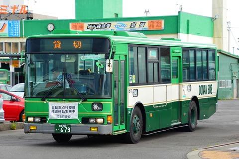 SSC_0576 (2)