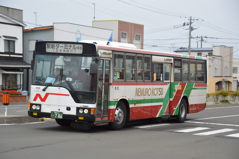 SSC_1022