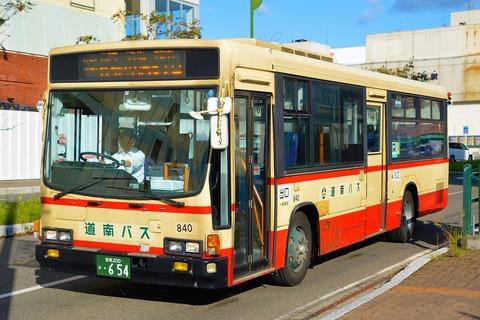 SSC_0550 (2)