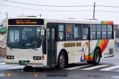 SSC_1223 (2)