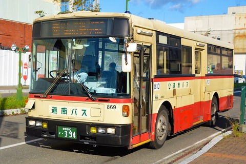 SSC_0552 (2)