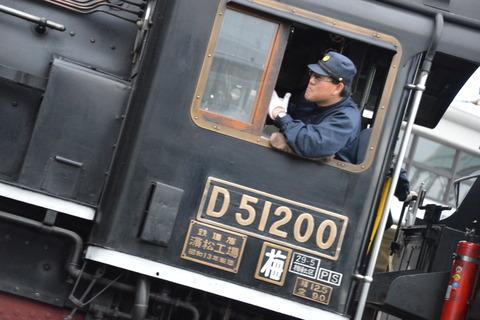 SSC_0098