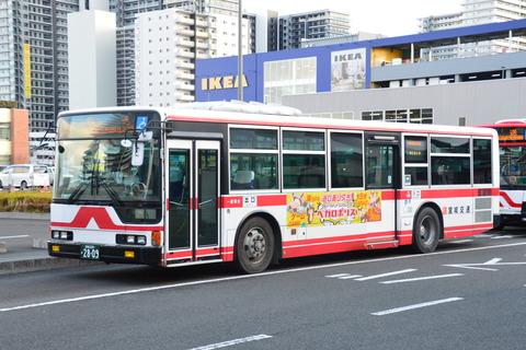 SSC_0587