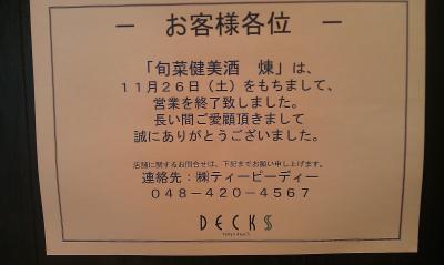 IMAG0152_convert_20120429161906.jpg