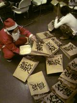 サンタと梱包