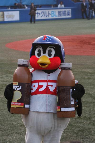 つば九郎の画像 p1_28