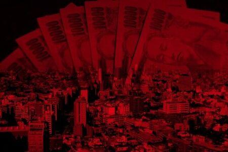 国税局職員を懲戒免職 2700万円脱税