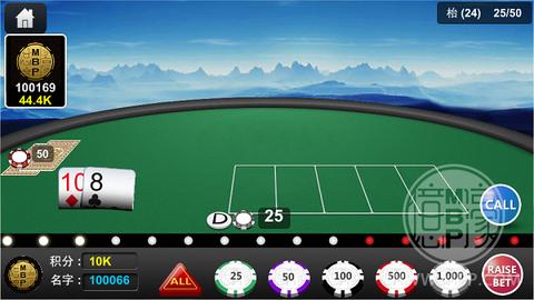 神州ポーカー