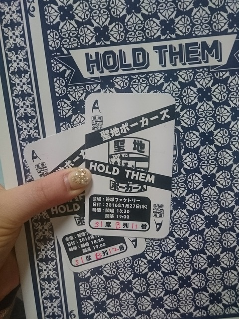 Hold Them2
