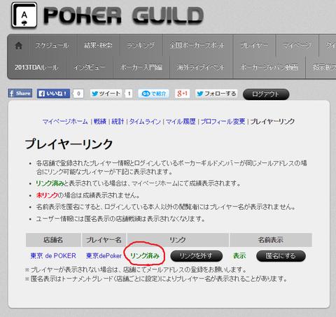 Poker Guild6