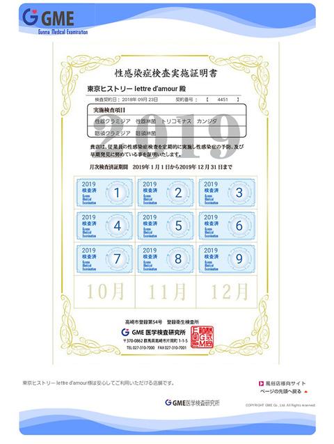 Screenshot_20191008-155028_Internet