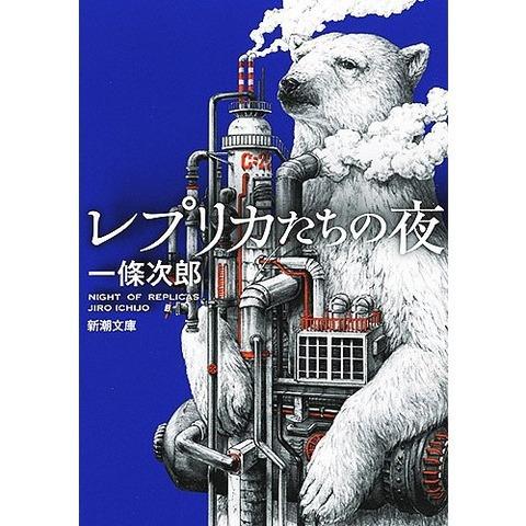 bookfan_bk-4101216517