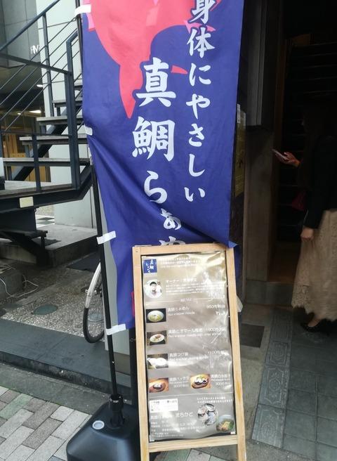 Photo_19-11-02-12-50-55.747