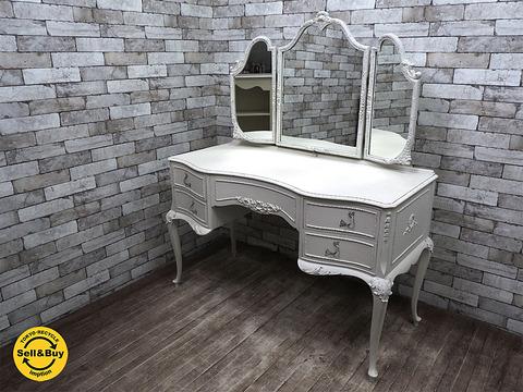 sarahgrace dresser 2017 10 29 1