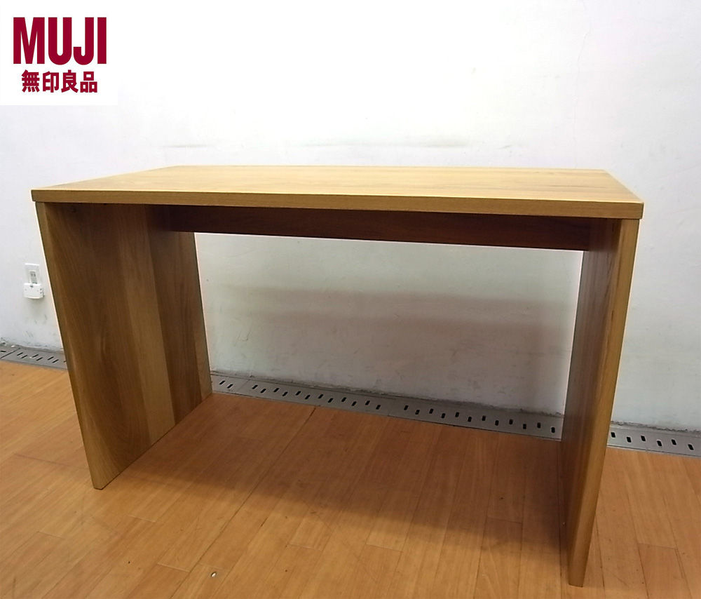 muji oak solid desk 2014 10 04 1